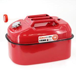 TOOL472 【1缶売り】ガソリン携行缶20L レッド ProTOOLs(プロツールス) レッド 1缶