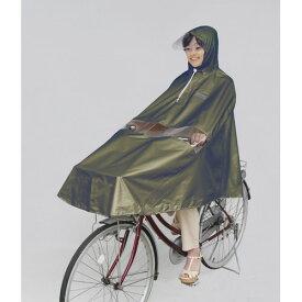 D-3PORA D-3PORA 自転車屋さんのポンチョ プレミアム カーキ MARUTO(マルト) カーキ 1着