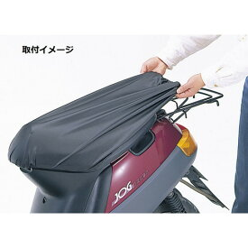 SCN-4750 のびの〜びサドルカバー バイク用シートカバー LL MARUTO(マルト) ブラック 1個