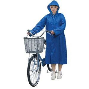 取寄 965 ポケットコート(こぎやすいレインコート) ブルー MARUTO(マルト) ブルー 1枚