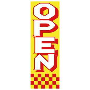 定番デザイン のぼり旗 OPEN(赤) EnergyPrice(エナジープライス) 1枚