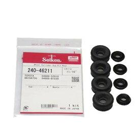 240-41662 240-41662 (SK41661R2) カップキット Seiken 1個