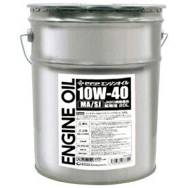 鉱物油 エンジンオイル 10W-40 MA/SJ 20L PFP(ピーエフピー) 鉱物油 1缶(20L)