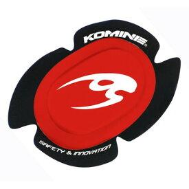 取寄 09-022RE RE-022 スポーツニースライダー レッド KOMINE(コミネ) レッド 1セット(左右)