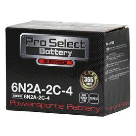6N2A-2C-4 PSB 液別タイプ(開放型) バッテリー 1年保証 ゴリラ対応