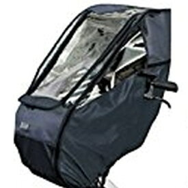 D-5FD D-5FD 幼児座席用スイートレインカバー前用 ブラック MARUTO ブラック 1個