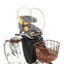 RCF-003 RCF-003 前幼児座席用レインカバー ハレーロ・ミニ ブラック OGK(オージーケー技研) ブラック 1個