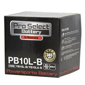 【ポイント最大38.5倍!お買い物マラソン 5/9 20時〜5/16 2時迄】Pro Select Battery (プロセレクトバッテリー) PB10L-B 【YB10L-B 12N10-3B互換】 液別タイプ(開放型) 安心信頼1年保証付き 長持ち バイクバッテリー