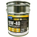 【エントリーでポイント最大26倍!(10月25日限定)】エンジンオイル 10W-40 MA2/SL 20L 100%化学合成油 PFP(ピーエフ…