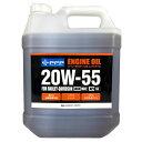 【エントリーでポイント最大26倍!(10月25日限定)】ハーレー用 エンジンオイル 20W-55 MA2/SL 4L 100%化学合成油 PFP…