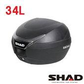 SHADリアボックス34L無塗装ブラックSH34(D0B34100)1個シャッドトップケース【日本初上陸の新型です!】【あす楽対応】