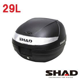 SH29 リアボックス(トップケース) 無塗装ブラック SHAD(シャッド)