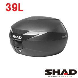 【エントリーでポイント最大26倍!(10月25日限定)】SH39 リアボックス(トップケース) 無塗装ブラック SHAD(シャッド) 無塗装ブラック 1個