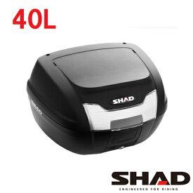 バイク リアボックス(トップケース) 40L ちょっと大きめサイズ SH40 無塗装ブラック SHAD(シャッド) 通勤 通学 防水性を考慮した設計 GIVI、KAPPAを検討中の方にもおすすめ