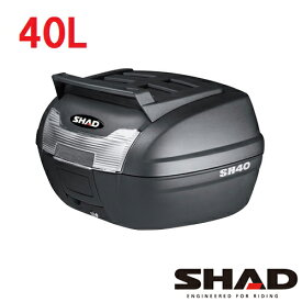 バイク リアボックス(トップケース) リアボックス 40L キャリア付 SH40CG CARGO(カーゴ) 無塗装ブラック ボックスの上がキャリアとしても使えてツーリングに便利 SHAD[シャッド]