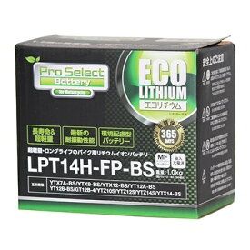Pro Select Battery (プロセレクトバッテリー) LPT14H-FP-BS 【YTX7A-BS YTX9-BS YTX12-BS YT12A-BS YT12B-BS YTZ10S YTZ12S YTZ14S YTX14-BS