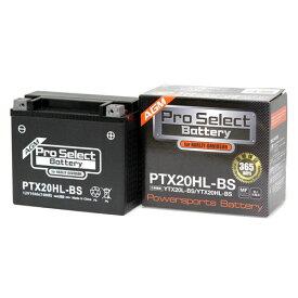 【ポイント最大38.5倍!お買い物マラソン 5/9 20時〜5/16 2時迄】Pro Select Battery (プロセレクトバッテリー) PTX20HL-BS 【YTX20L-BS YTX20HL-BS 65989-90B 65989-97A 65989-97B 65989-97C互換】 ハーレー車専用 液入充