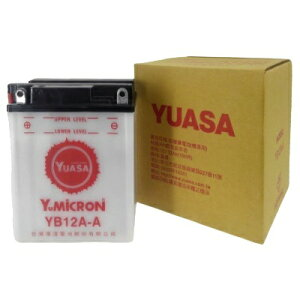 台湾ユアサ TYB12A-A 【YB12A-A FB12A-A互換】 液別タイプ(開放型) 安心信頼1年保証付きバイクバッテリー
