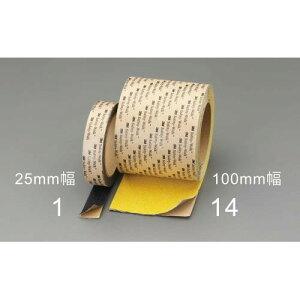 取寄 EA944DL-14 滑り止めテープ(屋外・凸凹面用) 100mm×5m 黄 ESCO(エスコ) 1巻