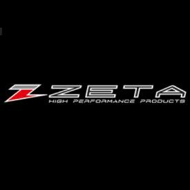 【エントリーでポイント最大26倍!(10月25日限定)】取寄 ZE41-3663B PIVOT Bレバー N982 YZF250 07-、YZF450 08- ZETA(ジータ) 1個
