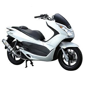 取寄 325-011-00 ブリンク SUS PCX150(eSP/KF12) Realize Racing(リアライズ) 1本