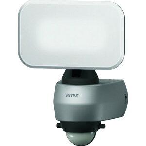【10/25限定★ポイント最大23倍】取寄 LEDAC309 9Wワイド LEDセンサーライト RITEX(ライテックス) 光源色:ホワイト 1台