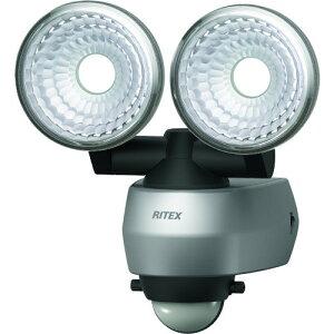 【10/25限定★ポイント最大23倍】取寄 LEDAC315 7.5W 2灯 LEDセンサーライト RITEX(ライテックス) 光源色:ホワイト 1台