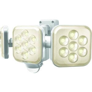 【10/25限定★ポイント最大23倍】取寄 LEDAC3025 8W 3灯フリーアーム式 LEDセンサーライト電球色 RITEX(ライテックス) 1台