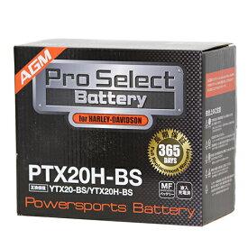 【ポイント最大38.5倍!お買い物マラソン 5/9 20時〜5/16 2時迄】Pro Select Battery (プロセレクトバッテリー) PTX20H-BS 【YTX20-BS YTX20H-BS 65991-82A 65991-82B 659 91-75C 66000209互換】 ハーレー車専用 液入充電済M