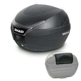 【セット売り】SH34 トップケース 無塗装ブラック バックレスト セット SHAD(シャッド) 無塗装ブラック 1セット