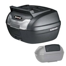 【セット売り】SH40 CARGO トップケース 無塗装ブラック バックレスト セット SHAD(シャッド) 無塗装ブラック 1セット