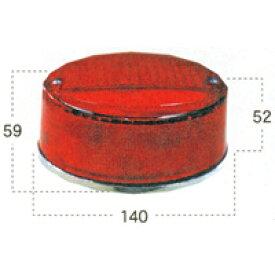 50852 カワサキZ2 テールランプ レッド CGC レッド 1セット