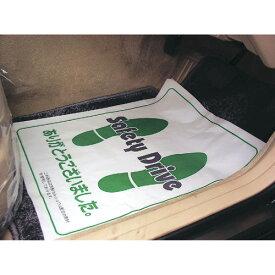 ロールタイプ R11-B ピタットガード 500枚巻 EnergyPrice(エナジープライス) ロールタイプ 1ロール