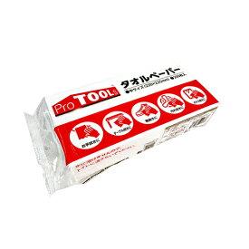 32635346 【1個売り】タオルペーパー 中 ProTOOLs(プロツールス) 1個(200枚入)