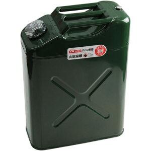 【エントリーでポイント最大26倍!(9月20日限定!)】TOOL552 ガソリン携行缶20L グリーン ProTOOLs(プロツールス) グリーン 1缶