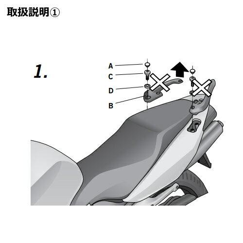 SHAD(シャッド) トップマスターフィッティングキット VFR800VTEC(02-04) メーカー品番:H0VF82ST 1セット