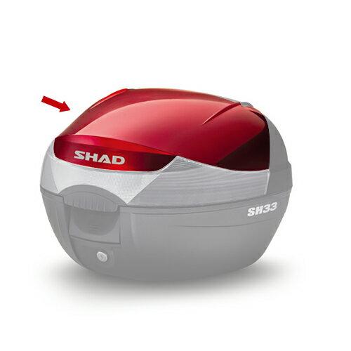 SHAD(シャッド) SH33 2017新モデル(D0B33200)専用カラーパネル レッド メーカー品番:D1B33E209 1枚【あす楽対応】