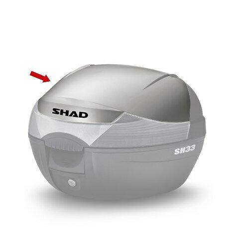 SHAD(シャッド) SH33 2017新モデル(D0B33200)専用カラーパネル チタニウム メーカー品番:D1B33E215 1枚【あす楽対応】