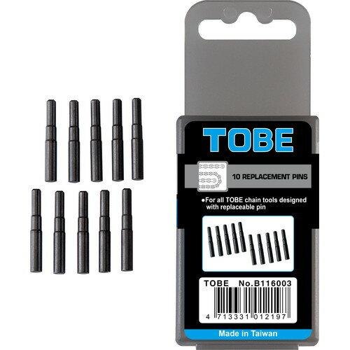 TOBE(トゥービー) 交換用ピンセット メーカー品番:116003 1個【あす楽対応】