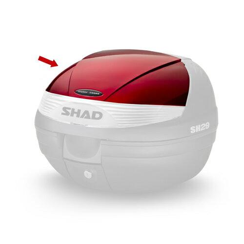 SHAD(シャッド)リアボックス トップケース SH29専用カラーパネル レッド D1B29E09 1枚【あす楽対応】