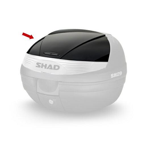 SHAD(シャッド)リアボックス トップケース SH29専用カラーパネル ブラックメタル D1B29E21 1枚【あす楽対応】