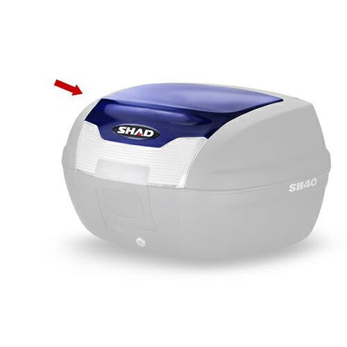 SHAD(シャッド)リアボックス トップケース SH40専用カラーパネル ブルー D1B40E01 1枚【あす楽対応】
