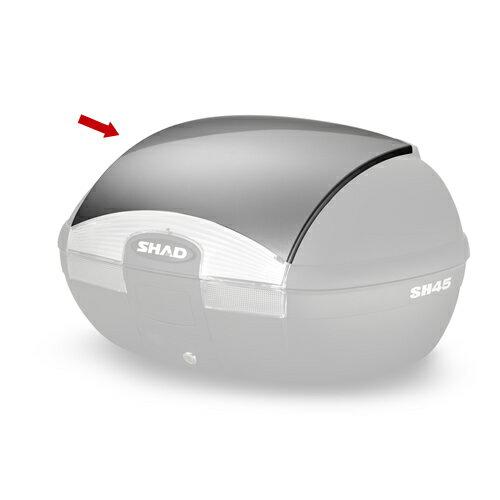 SHAD(シャッド)リアボックス トップケース SH45専用カラーパネル シルバー D1B45E05 1枚【あす楽対応】