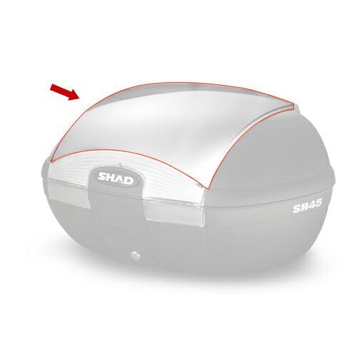 SHAD(シャッド)リアボックス トップケース SH45専用カラーパネル ホワイト D1B45E08 1枚【あす楽対応】