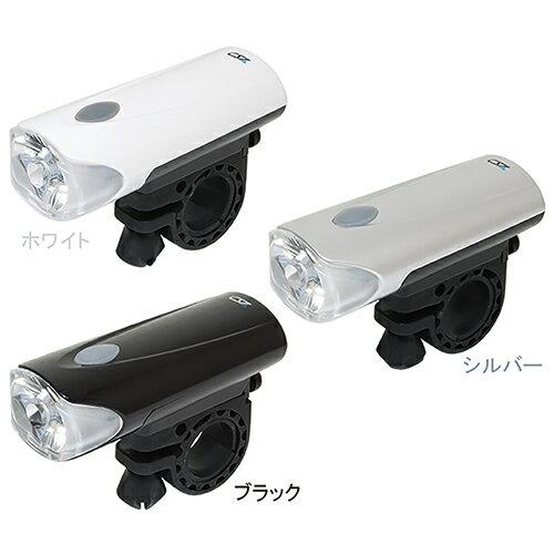 YSD BL02 バッテリーライト シルバー 1個 BL02