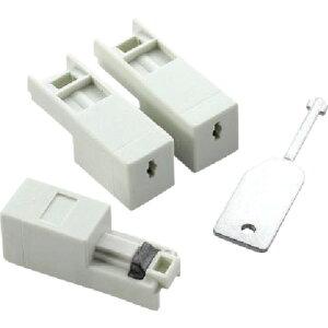 【エントリーでポイント最大26倍!(10月25日限定)】取寄 ESL-LAN1 ネットワークセキュリティRJ45コネクタジャック鍵付きプロテクタ3個 ELECOM(エレコム) ホワイト 1本