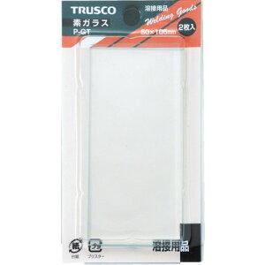 【エントリーでポイント最大26倍!(10月20日限定)】取寄 P-GT 溶接用素ガラス パック (1Pk(袋)=2枚入) TRUSCO(トラスコ) 1パック(2枚入)