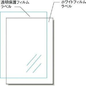 取寄 32006 エーワン 屋外用サインラベル(インクジェット)再はくり保護カバー付 白3枚 3M(スリーエム) 1セット