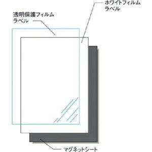 取寄 32008 エーワン 屋外用マグネットセット(インクジェット)UVカット保護カバー付 3M(スリーエム) 1セット