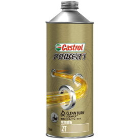 全化学合成油 40723 POWER1 2T 0.5L カストロール 全化学合成油 1本
